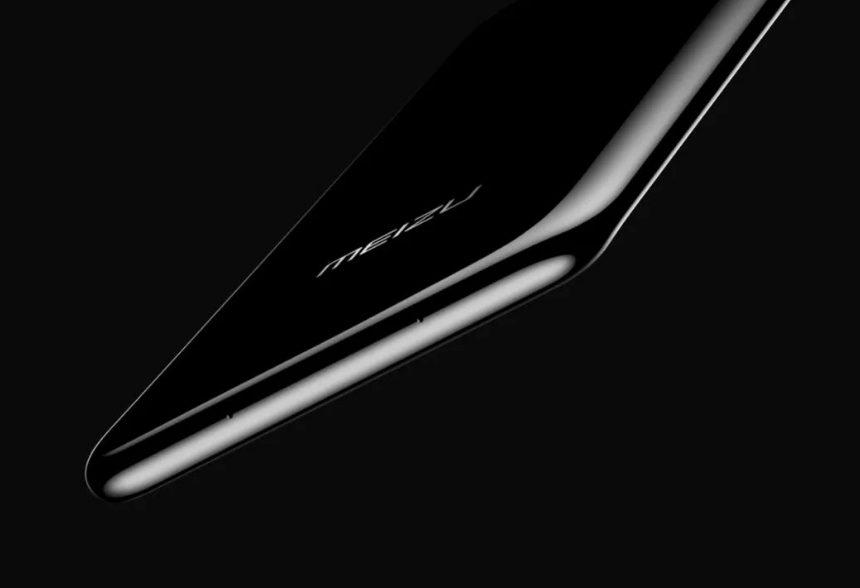 Meizu Zero launched - Phone Plans