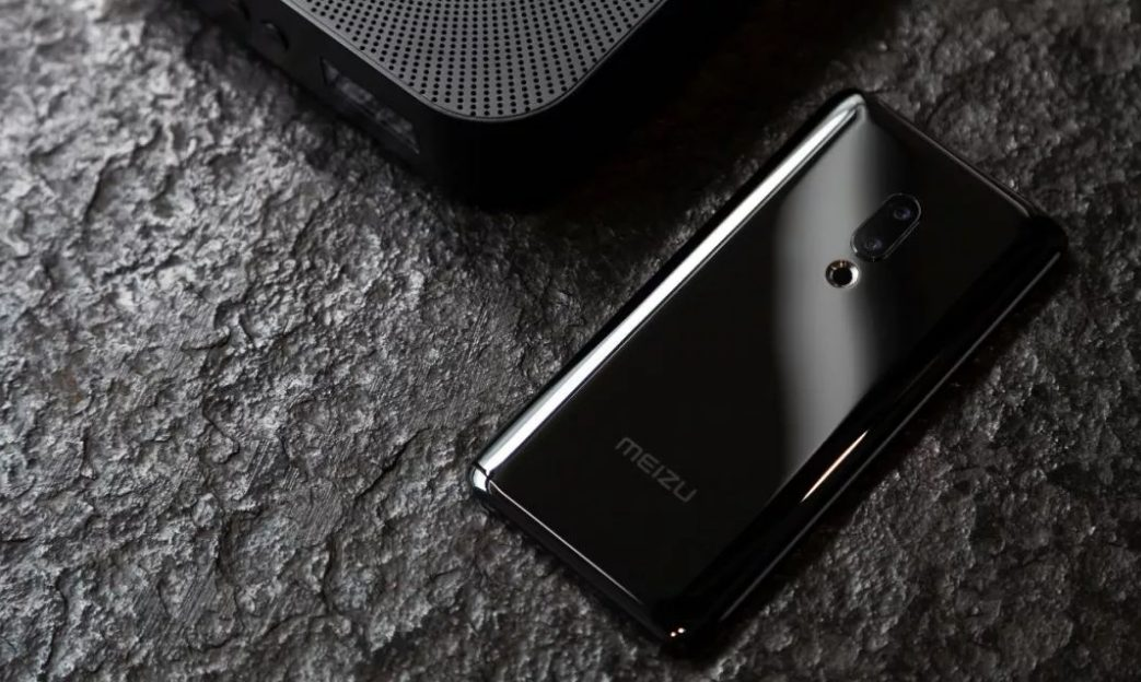 Meizu extra features - Phone Plans